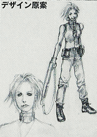 The House Of The Dead Iii Secret Files Concept Art Added To The