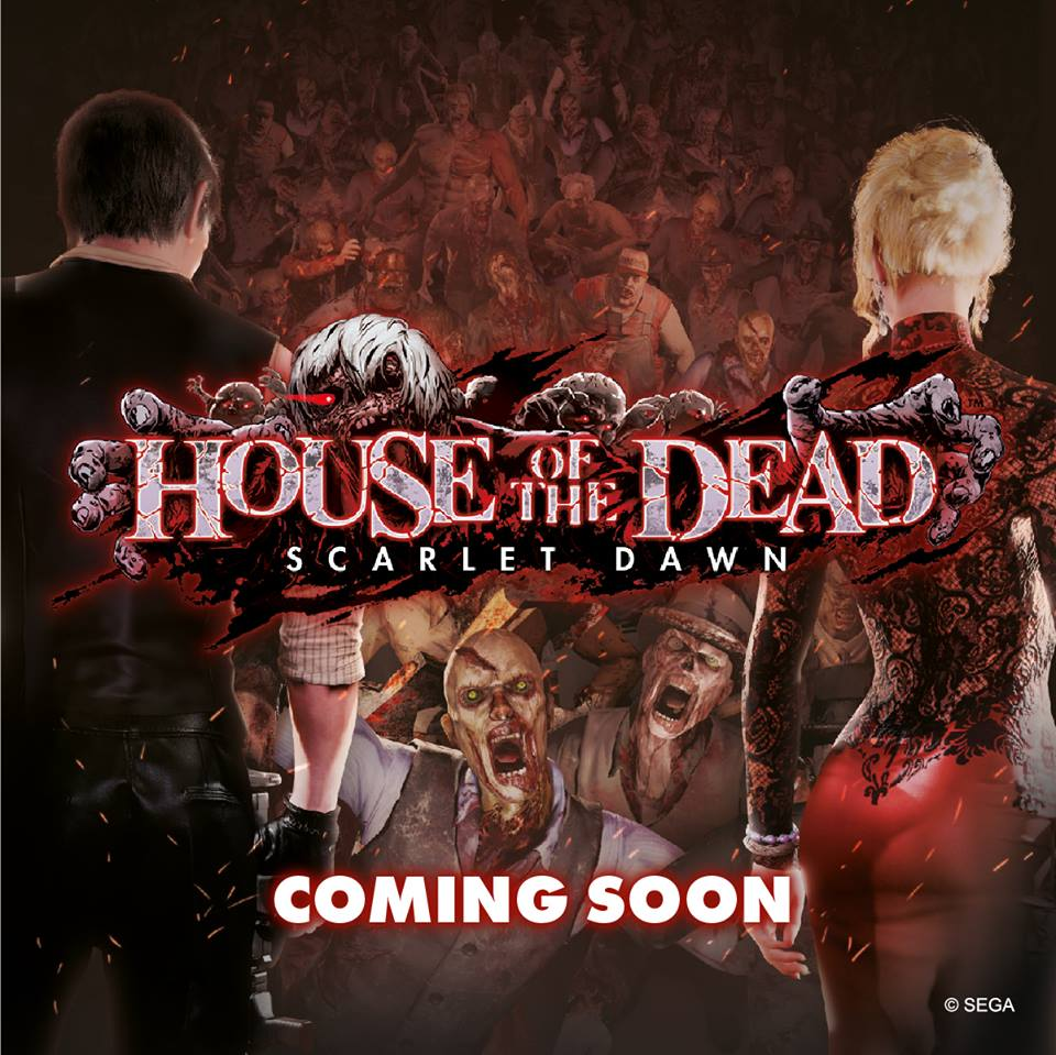 house of the dead 1 arcade version download