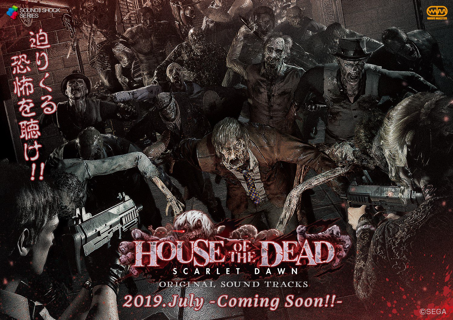 house of the dead game series